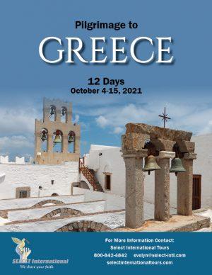 Pilgrimage to Greece October 4-15, 2021 - 21EW10GRJH