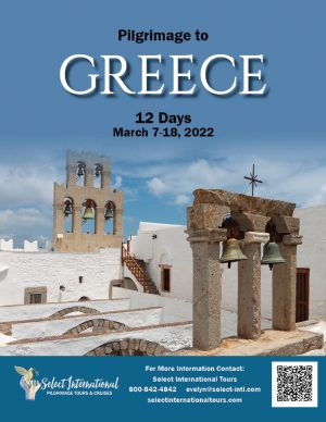 Pilgrimage to Greece March 7-18, 2022 - 22EW03GRJH