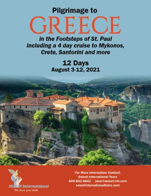 Pilgrimage to Greece in the Footsteps of St. Paul August 3-12, 2021 - 21JA08GRRD