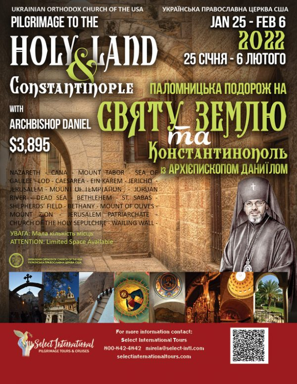 Ukrainian Orthodox Church of the USA Pilgrimage to the Holy Land & Constantinople with Archbishop Daniel January 25-February 6, 2022 - 22RS01HLAD