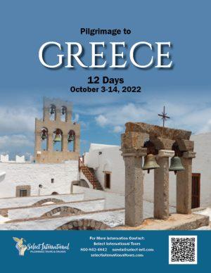 Pilgrimage to Greece July October 3-14, 2022 - 22MI10GRJH